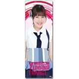 SKE48 2016年6月度個別グッズ「ロングクリアポスター」 高木由麻奈