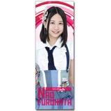 SKE48 2016年6月度個別グッズ「ロングクリアポスター」 古畑奈和