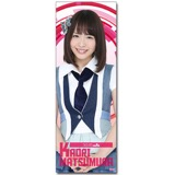 SKE48 2016年6月度個別グッズ「ロングクリアポスター」 松村香織