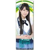 SKE48 2016年6月度個別グッズ「ロングクリアポスター」 井田玲音名