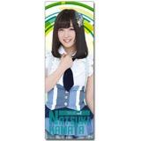 SKE48 2016年6月度個別グッズ「ロングクリアポスター」 鎌田菜月