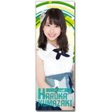SKE48 2016年6月度個別グッズ「ロングクリアポスター」 熊崎晴香