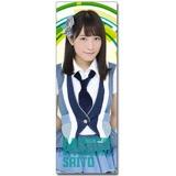 SKE48 2016年6月度個別グッズ「ロングクリアポスター」 斉藤真木子