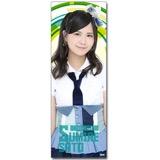 SKE48 2016年6月度個別グッズ「ロングクリアポスター」 佐藤すみれ
