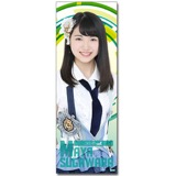 SKE48 2016年6月度個別グッズ「ロングクリアポスター」 菅原茉椰