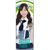 SKE48 2016年6月度個別グッズ「ロングクリアポスター」 須田亜香里