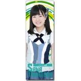 SKE48 2016年6月度個別グッズ「ロングクリアポスター」 髙寺沙菜