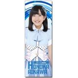 SKE48 2016年6月度個別グッズ「ロングクリアポスター」 相川暖花