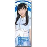 SKE48 2016年6月度個別グッズ「ロングクリアポスター」 太田彩夏