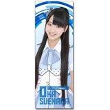 SKE48 2016年6月度個別グッズ「ロングクリアポスター」 末永桜花
