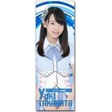 SKE48 2016年6月度個別グッズ「ロングクリアポスター」 髙畑結希