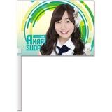 SKE48 2016年6月度個別グッズ「フラッグ」 須田亜香里