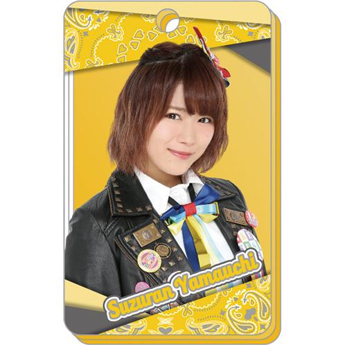SKE48 2016年7月度個別グッズ「アクリルパスケース」 山内鈴蘭
