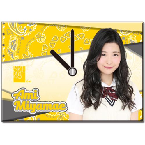 SKE48 2016年7月度個別グッズ「パネルクロック」 宮前杏実