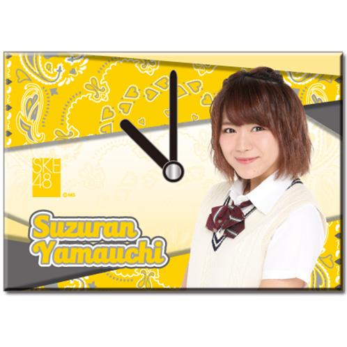 SKE48 2016年7月度個別グッズ「パネルクロック」 山内鈴蘭