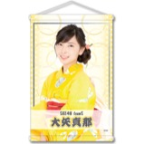 SKE48 2016年8月度個別グッズ「A3タペストリー(浴衣Ver.)」 大矢真那
