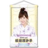 SKE48 2016年8月度個別グッズ「A3タペストリー(浴衣Ver.)」 後藤理沙子