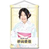SKE48 2016年8月度個別グッズ「A3タペストリー(浴衣Ver.)」 杉山愛佳