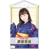 SKE48 2016年8月度個別グッズ「A3タペストリー(浴衣Ver.)」 都築里佳
