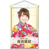 SKE48 2016年8月度個別グッズ「A3タペストリー(浴衣Ver.)」 矢方美紀