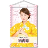 SKE48 2016年8月度個別グッズ「A3タペストリー(浴衣Ver.)」 内山命