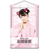 SKE48 2016年8月度個別グッズ「A3タペストリー(浴衣Ver.)」 小畑優奈