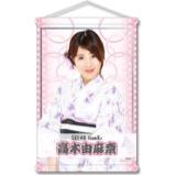 SKE48 2016年8月度個別グッズ「A3タペストリー(浴衣Ver.)」 高木由麻奈