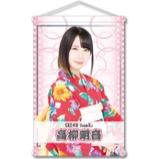 SKE48 2016年8月度個別グッズ「A3タペストリー(浴衣Ver.)」 高柳明音