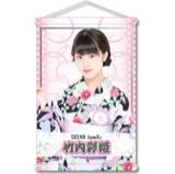 SKE48 2016年8月度個別グッズ「A3タペストリー(浴衣Ver.)」 竹内彩姫