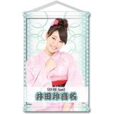 SKE48 2016年8月度個別グッズ「A3タペストリー(浴衣Ver.)」 井田玲音名