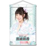SKE48 2016年8月度個別グッズ「A3タペストリー(浴衣Ver.)」 熊崎晴香