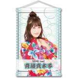 SKE48 2016年8月度個別グッズ「A3タペストリー(浴衣Ver.)」 斉藤真木子