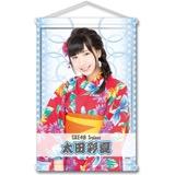 SKE48 2016年8月度個別グッズ「A3タペストリー(浴衣Ver.)」 太田彩夏