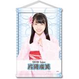 SKE48 2016年8月度個別グッズ「A3タペストリー(浴衣Ver.)」 片岡成美