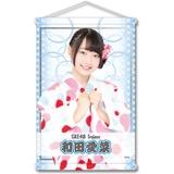 SKE48 2016年8月度個別グッズ「A3タペストリー(浴衣Ver.)」 和田愛菜