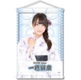 SKE48 2016年8月度個別グッズ「A3タペストリー(浴衣Ver.)」 一色嶺奈