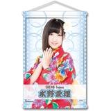SKE48 2016年8月度個別グッズ「A3タペストリー(浴衣Ver.)」 水野愛理