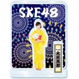 SKE48 2016年8月度個別グッズ「アクリルスタンド(浴衣Ver.)」 大矢真那