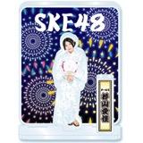 SKE48 2016年8月度個別グッズ「アクリルスタンド(浴衣Ver.)」 杉山愛佳
