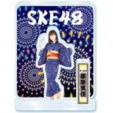 SKE48 2016年8月度個別グッズ「アクリルスタンド(浴衣Ver.)」 都築里佳