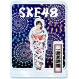 SKE48 2016年8月度個別グッズ「アクリルスタンド(浴衣Ver.)」 青木詩織