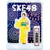 SKE48 2016年8月度個別グッズ「アクリルスタンド(浴衣Ver.)」 大場美奈