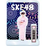 SKE48 2016年8月度個別グッズ「アクリルスタンド(浴衣Ver.)」 小畑優奈