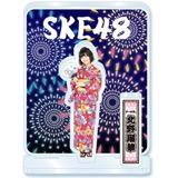 SKE48 2016年8月度個別グッズ「アクリルスタンド(浴衣Ver.)」 北野瑠華