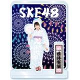 SKE48 2016年8月度個別グッズ「アクリルスタンド(浴衣Ver.)」 白井琴望