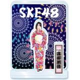 SKE48 2016年8月度個別グッズ「アクリルスタンド(浴衣Ver.)」 高柳明音