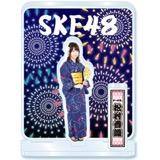 SKE48 2016年8月度個別グッズ「アクリルスタンド(浴衣Ver.)」 松村香織