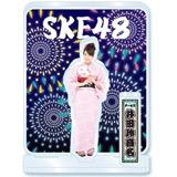 SKE48 2016年8月度個別グッズ「アクリルスタンド(浴衣Ver.)」 井田玲音名
