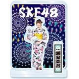 SKE48 2016年8月度個別グッズ「アクリルスタンド(浴衣Ver.)」 鎌田菜月