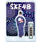 SKE48 2016年8月度個別グッズ「アクリルスタンド(浴衣Ver.)」 木本花音